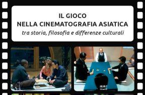 featured Il Gioco nella cinematografia asiatica